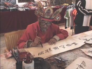 アジア文化交流センター